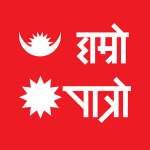Download  Hamro Patro : The Best Nepali Patro 🇳🇵 14.3.2 Apk