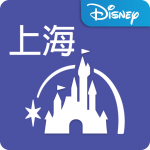 Download  Shanghai Disney Resort 7.1.1 Apk